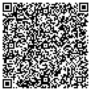 QR-код с контактной информацией организации ОРТО ООО БАЗА