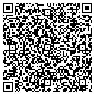 QR-код с контактной информацией организации ТРЕЙД ЛИНК