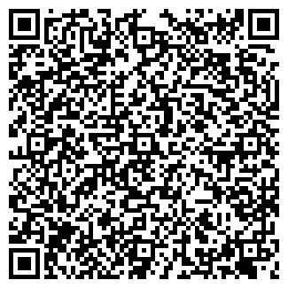 QR-код с контактной информацией организации БЕЛАМОДА