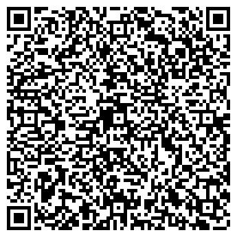 QR-код с контактной информацией организации БУМЕРАНГ ПЛЮС, ООО