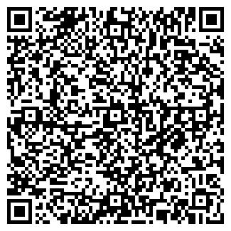 QR-код с контактной информацией организации ИНТО-УРАЛ