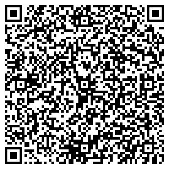 QR-код с контактной информацией организации КЛАССИК СИТИ, ООО