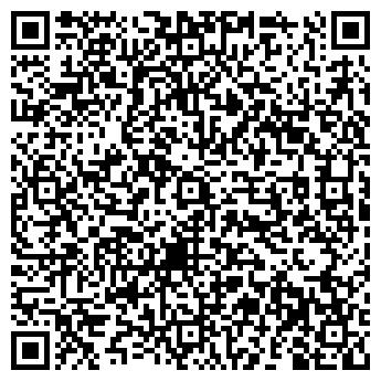 QR-код с контактной информацией организации ГРИН-СЕРВИС ОСОО