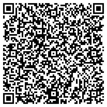 QR-код с контактной информацией организации НЬЮ ЛАЙН, ООО