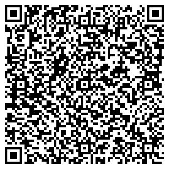 QR-код с контактной информацией организации ПРИНКО, ООО