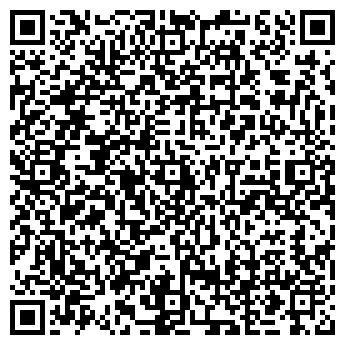 QR-код с контактной информацией организации УРАЛФИНАНСГРУПП ТК