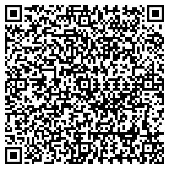 QR-код с контактной информацией организации ХАНИН Д.Н., ИП