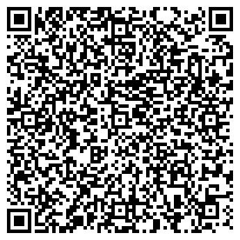QR-код с контактной информацией организации ЯНТАРЬ-2000