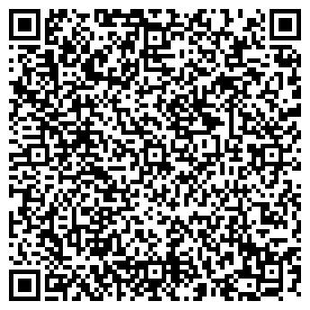 QR-код с контактной информацией организации ПОЛИНКА-ОПТ