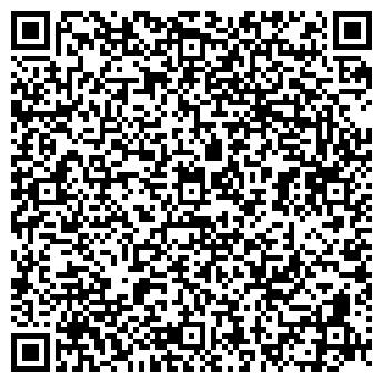 QR-код с контактной информацией организации ГУЛ АЗЫК ОАО