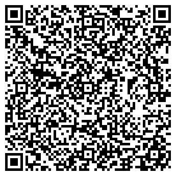 QR-код с контактной информацией организации ДЖИНСОВАЯ МОДА