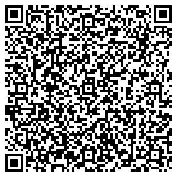QR-код с контактной информацией организации ЭНЕРДЖИНС МАГАЗИН