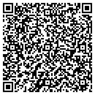 QR-код с контактной информацией организации WHITE CAFE