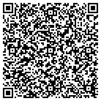 QR-код с контактной информацией организации ООО РАБОЧАЯ ОДЕЖДА
