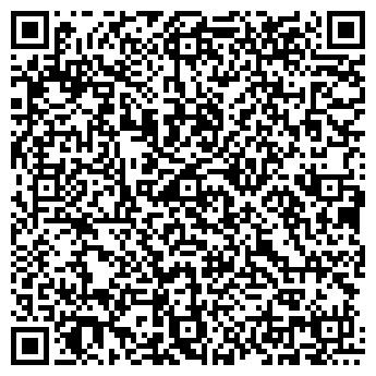 QR-код с контактной информацией организации ООО СПЕЦОДЕЖДА