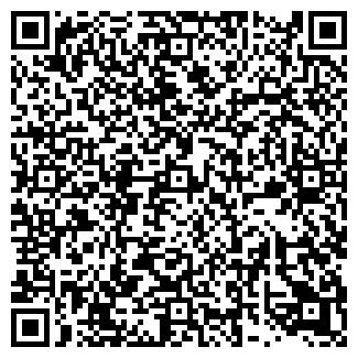 QR-код с контактной информацией организации ВИКРАФТ