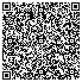 QR-код с контактной информацией организации ВЕК 3000, ООО