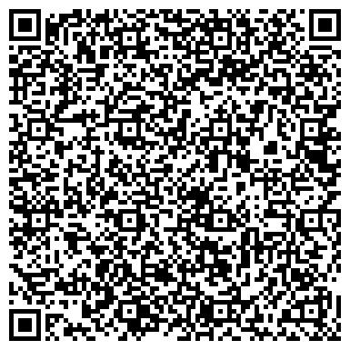 QR-код с контактной информацией организации ВОСТОК-СЕРВИС ЕКАТЕРИНБУРГ ЗАО МАГАЗИН СПЕЦОДЕЖДА