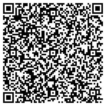 QR-код с контактной информацией организации САВОЙ, ЗАО