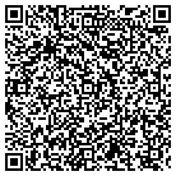 QR-код с контактной информацией организации СПЕЦОДЕЖДА МАГАЗИН