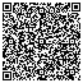 QR-код с контактной информацией организации СПЕЦУРАЛ