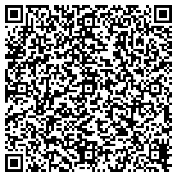 QR-код с контактной информацией организации СПЛАВ КОМПАНИЯ