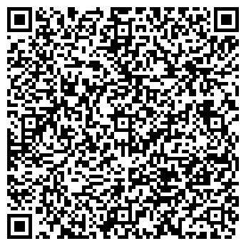 QR-код с контактной информацией организации УРАЛ ПАРТНЕР