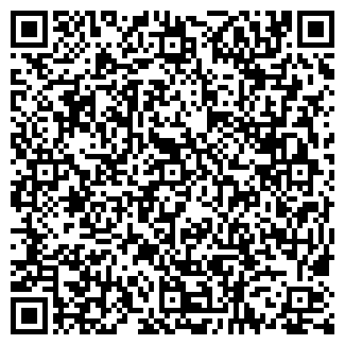QR-код с контактной информацией организации ХАНТЕР