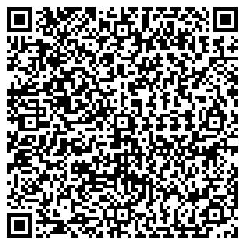 QR-код с контактной информацией организации ЭЛАСТМА, ООО