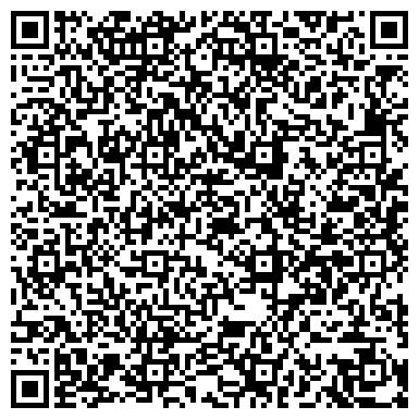 QR-код с контактной информацией организации ДИНАМО СПОРТИВНО-ЭКИПИРОВОЧНЫЙ ЦЕНТР, ООО