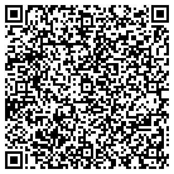QR-код с контактной информацией организации КУМИТЕ-СПОРТ