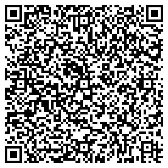 QR-код с контактной информацией организации ARAG