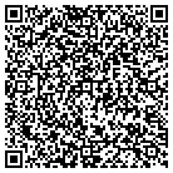 QR-код с контактной информацией организации ПУМОРИ-СПОРТ