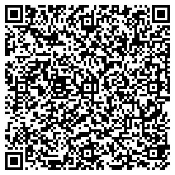 QR-код с контактной информацией организации СПОРТОБУВЬ-ЕК, ООО