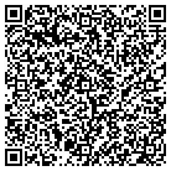 QR-код с контактной информацией организации УРАЛСПОРТТОРГСЕРВИС, ООО