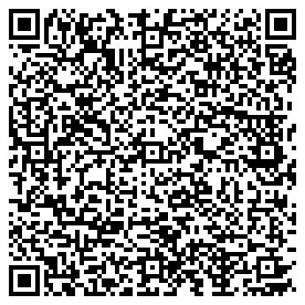 QR-код с контактной информацией организации ADIDAS-SALOMON