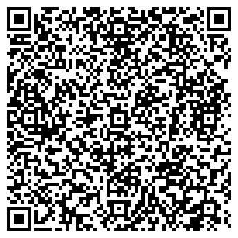 QR-код с контактной информацией организации РОСМЕХТОРГ, ООО