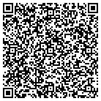 QR-код с контактной информацией организации ВЕЛДАН ГРУПП