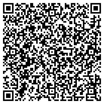 QR-код с контактной информацией организации УРАЛ ГАЛАНТ ТК, ООО