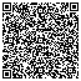 QR-код с контактной информацией организации БОНЕЛЬ