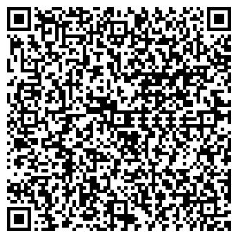 QR-код с контактной информацией организации ГЕКТОН, ЗАО