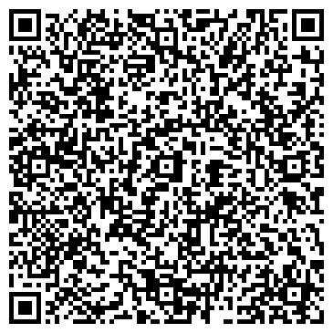QR-код с контактной информацией организации ИНТЕРКОЛЛАНТ ИП ВАСИЛЬЕВА Л.Х.