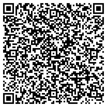 QR-код с контактной информацией организации ЛОДЬЯ-СТИЛЬ МАГАЗИН