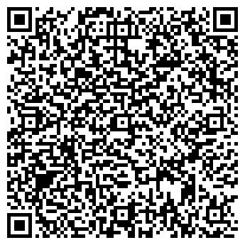 QR-код с контактной информацией организации ПРЕСТИЖ-ЕК, ООО