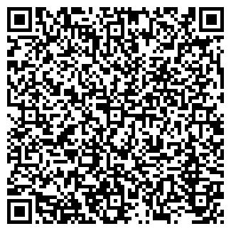 QR-код с контактной информацией организации ШАРМ ЕМУП