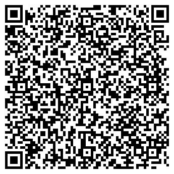 QR-код с контактной информацией организации ШАРМ-СТИЛЬ, ООО