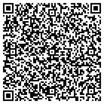 QR-код с контактной информацией организации ТАИС-ЕК, ООО