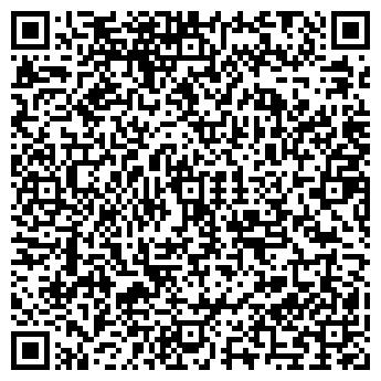 QR-код с контактной информацией организации ТЭКС ПОИНТ, ООО