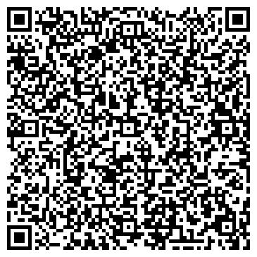 QR-код с контактной информацией организации ООО РУМБА