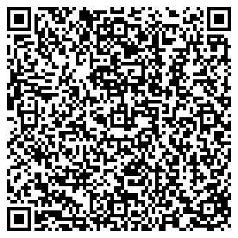 QR-код с контактной информацией организации РУССКИЙ ПРАЗДНИК, ООО